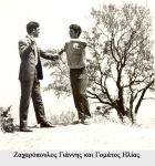 giannis-zaxaropoulos-03