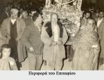 giannis-zaxaropoulos-25