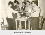 giannis-zaxaropoulos-36