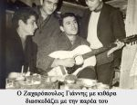 giannis-zaxaropoulos-41