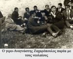 giannis-zaxaropoulos-42