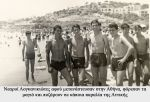 giannis-zaxaropoulos-63