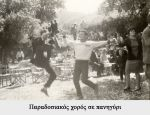 giannis-zaxaropoulos-65